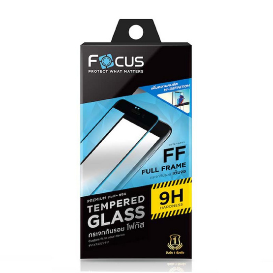 Focus ฟิล์มกระจกกันรอย Full Frame Apple iPhone 6/6s