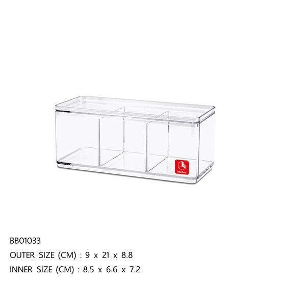 BOXBOX กล่องเหลี่ยมใส 3 ช่อง 1,200 มล.