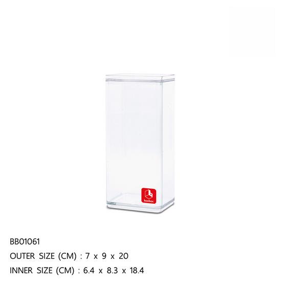 BOXBOX กล่องเหลี่ยมใส 980 มล.