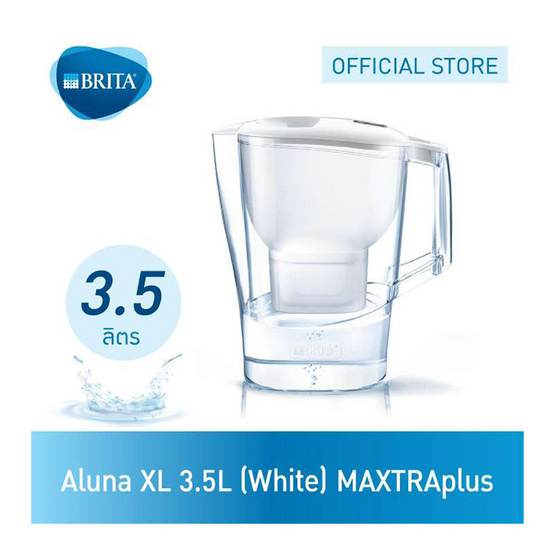 BRITA เหยือกกรองน้ำ  รุ่น Aluna XL 3.5L สีขาว