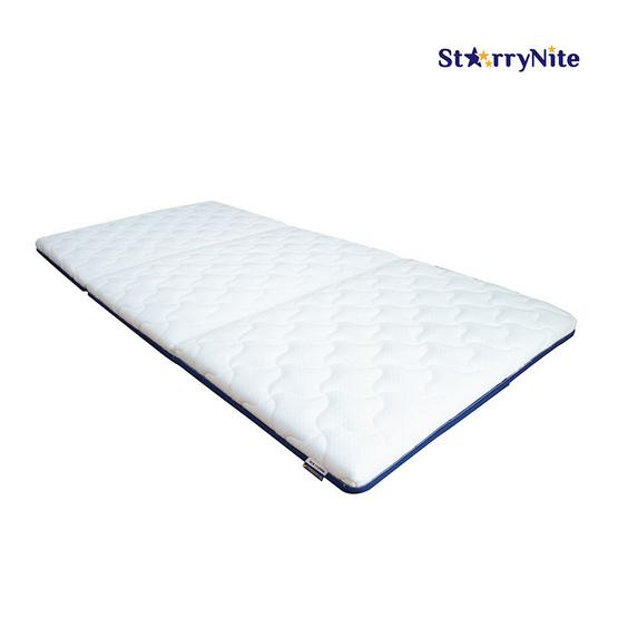 StarryNite by Slumberland ที่นอนปิคนิครุ่น Proxima 3.5 ฟุต