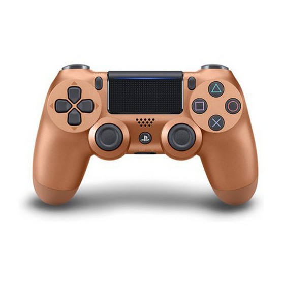 Playstation 4 Dualshock 4 Wireless Controller Metallic Copper Limited Edition (Asia)