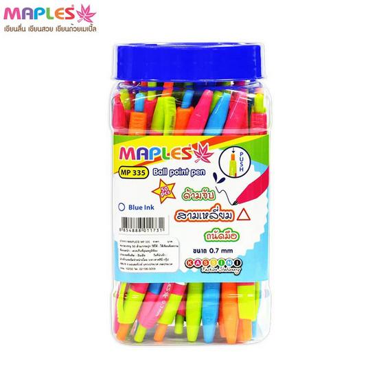 Maples 335 ปากกาลูกลื่นหมึกน้ำเงิน0.7มม. คละสี (แพ็ค50ด้าม)