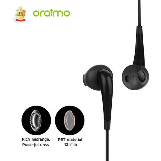Oraimo หูฟัง รุ่น OEP-E21