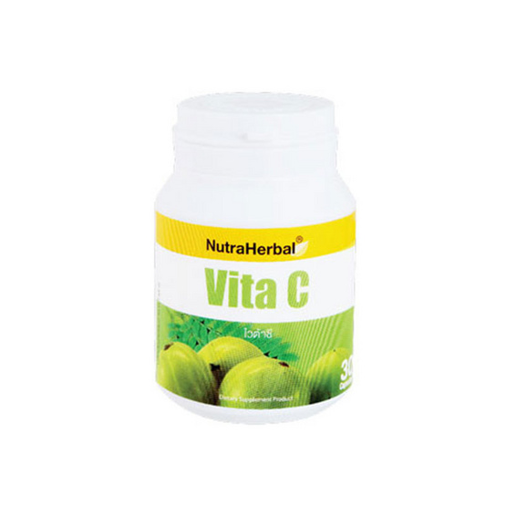NutraHerbal ไวต้าซี 30 แคปซูล 1 กระปุก