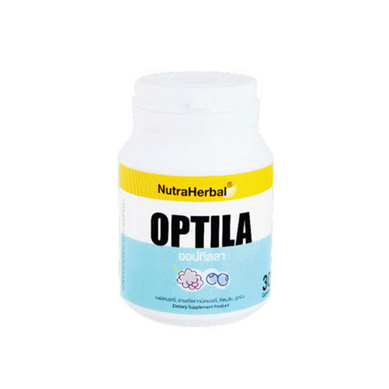 NutraHerbal ออปทิลลา 30 แคปซูล 1 กระปุก