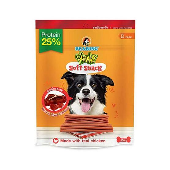 Bearing เจอร์กี้ เนื้อไก่อัดแท่ง ขนมสุนัข 300g. ไก่ย่าง