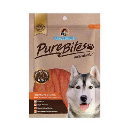 Bearing เพียวไบท์ เนื้ออกไก่แท้100% สำหรับสุนัข 50 กรัม