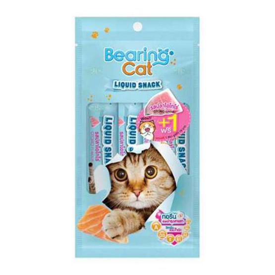 Bearing แคท ลิควิดสแนค ขนมแมวเลีย 15 g. รสปลาโอโทโร่ 4แถม1
