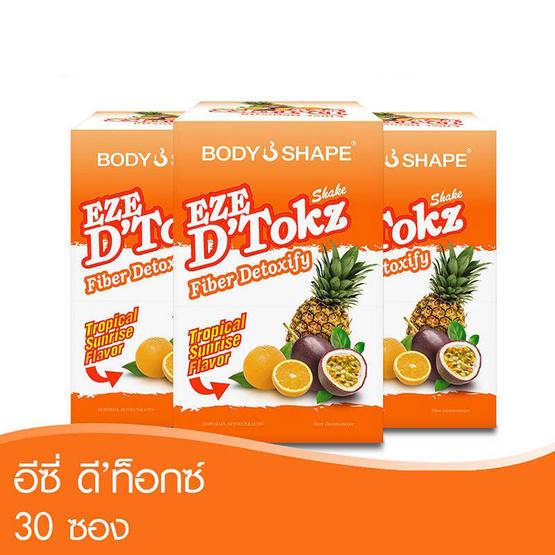 Body Shape อีซี่ ดีท็อกซ์ เช็ค แพ็ค 3 กล่อง (บรรจุ 10 ซอง/ กล่อง)