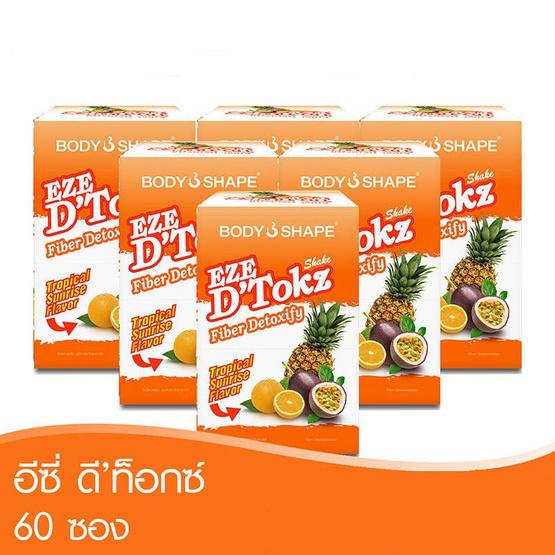 Body Shape อีซี่ ดีท็อกซ์ เช็ค 6 กล่อง (บรรจุ 10 ซอง/ กล่อง)