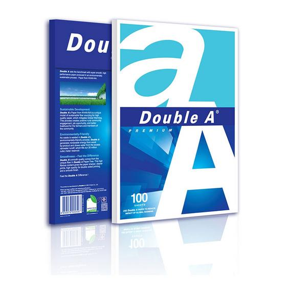 Double A กระดาษถ่ายเอกสาร 80 แกรม 100 แผ่น/แพ็ค (บรรจุ3แพ็ค)