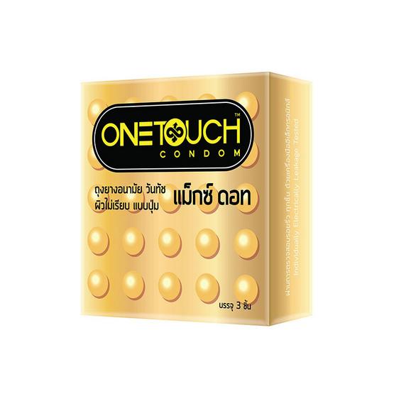 Onetouch วันทัช แม็กซ์ดอท 1 กล่อง 3 ชิ้น
