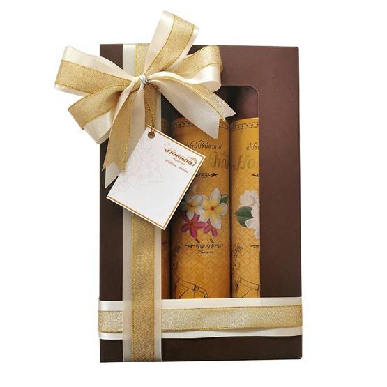 ชุดของขวัญหอมไท กลิ่นมะลิ