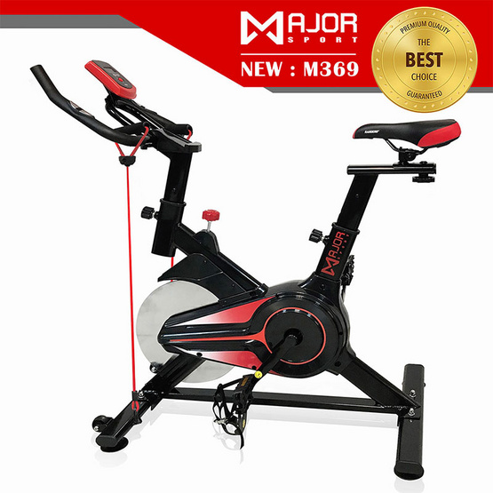 Major Sport จักรยานออกกำลังกาย spin bike รุ่น M369