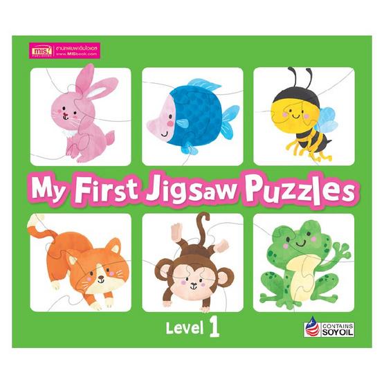 การ์ดคำศัพท์ My First Jigsaw Puzzles Level 1