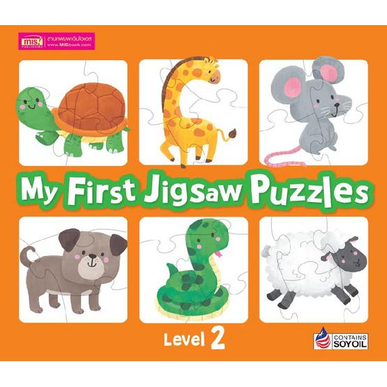 การ์ดคำศัพท์ My First Jigsaw Puzzles Level 2