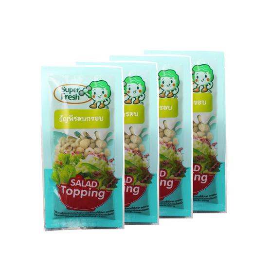 ซุปเปอร์เฟรช ธัญพืชมิกซ์ 15 กรัม 4ซอง