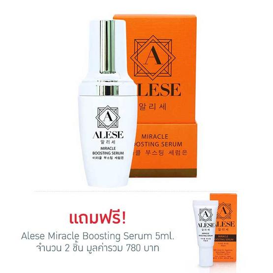 Alese เซรั่มน้ำตบ Miracle Boosting Serum 30 มล. แถมฟรี 5 มล. 2 ชิ้น
