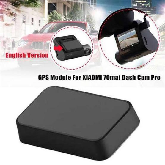 Xiaomi GPS กล้องติดรถยนต์ สำหรับกล้อง รุ่น 70Mai Pro เท่านั้น