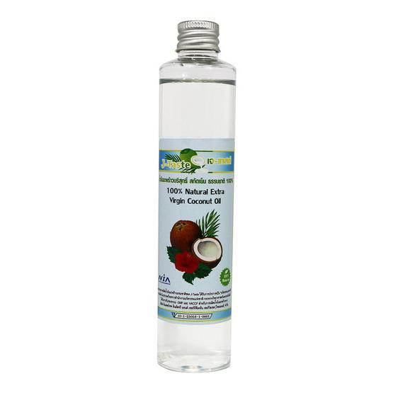 J-Taste น้ำมันมะพร้าวสกัดเย็น ธรรมชาติ 100% ขนาด 100 มล.