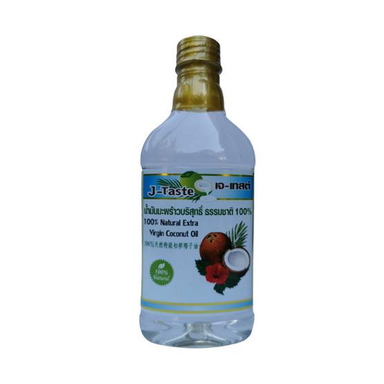 J-Taste น้ำมันมะพร้าวสกัดเย็น ธรรมชาติ 100% ขนาด 250 มล.