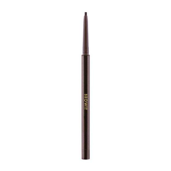 Browit อินเนอร์ อายไลเนอร์ Smooth & Slim Inner Eyeliner สีน้ำตาลเข้ม 0.1 กรัม