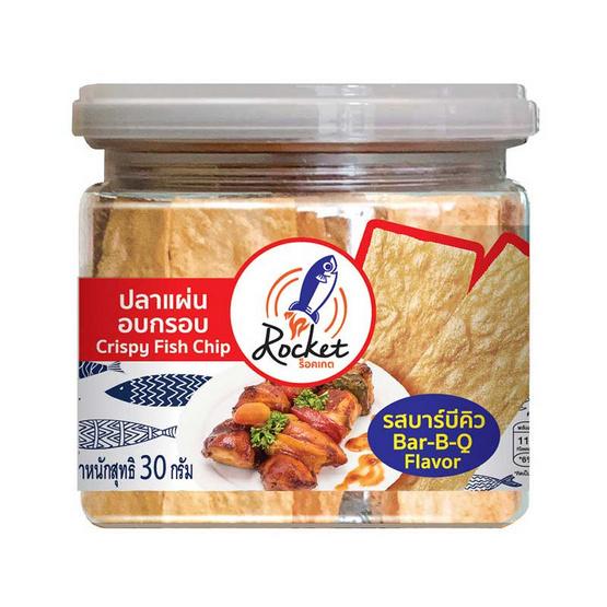 ร็อคเกต ปลาแผ่นอบกรอบ รสบาร์บิคิว 30 กรัม (แพ็ค 2)
