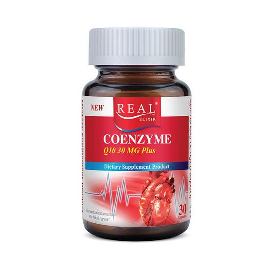 Real Elixir โคเอ็นไซม์ คิวเท็น บรรจุ 30 แคปซูล