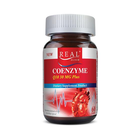 Real Elixir โคเอ็นไซม์ คิวเท็น บรรจุ 60 แคปซูล