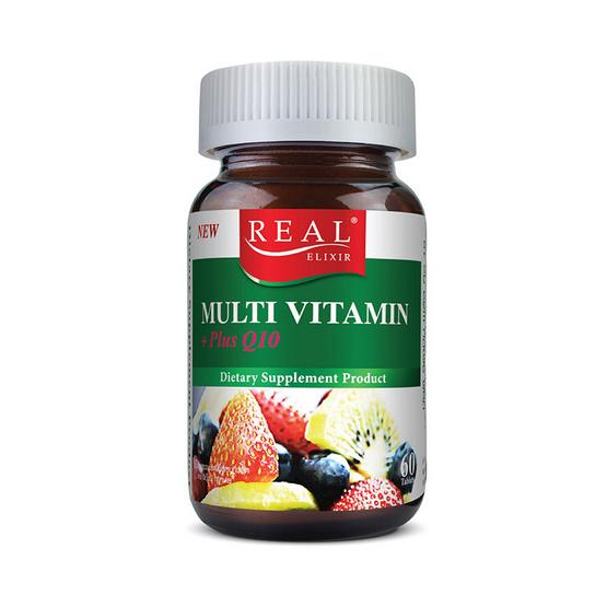 Real Elixir มัลติวิตามิน พลัสคิวเท็น บรรจุ 60 เม็ด