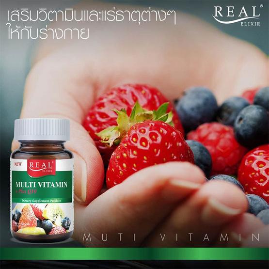 Real Elixirมัลติวิตามิน พลัสคิวเท็น บรรจุ 30 เม็ด
