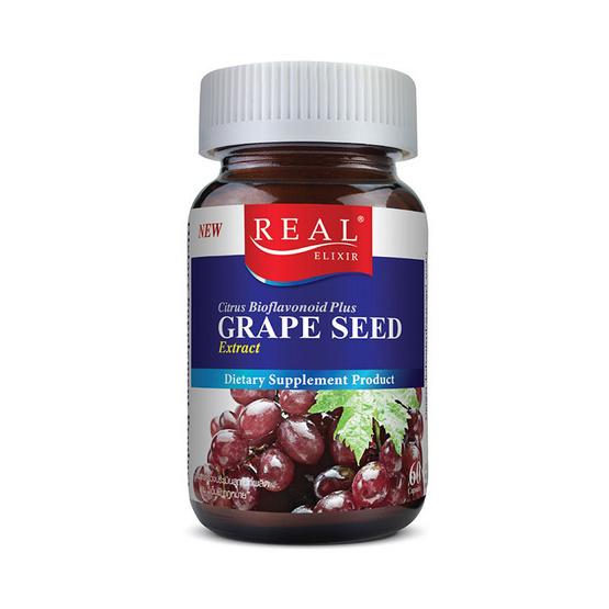 Real Elixir เกรปซีด (สารสกัดเม็ดองุ่น) บรรจุ 60 แคปซูล