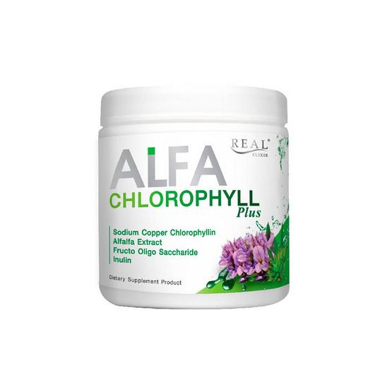Real Elixir อัลฟา คลอโรฟิลล์ พลัส 100 กรัม