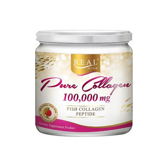 Real Elixir Pure Collagen (เพียว คอลลาเจน) 100 กรัม (100,000 มก.)