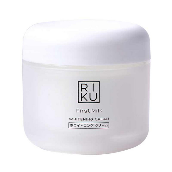 RIKU ไวท์เทนนิ่งครีมน้ำนม First Milk Whitening Cream 50 กรัม