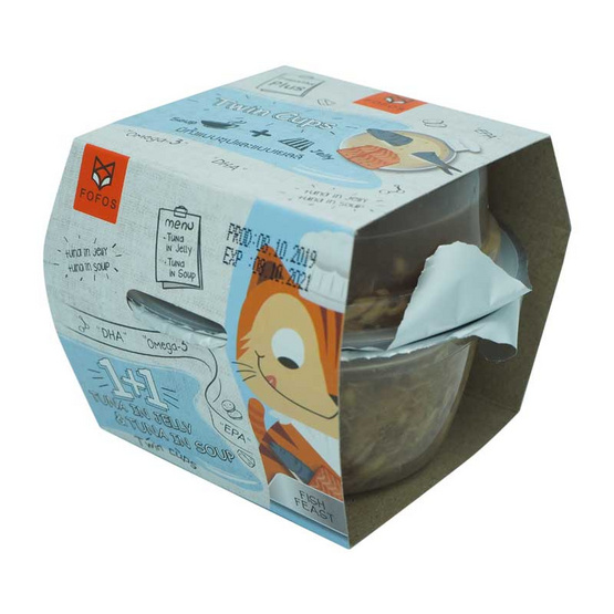 FOFOS  ทูน่าในเยลลี่ 80 กรัม /ในน้ำซุป 40 กรัม