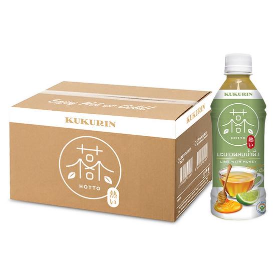 คูคูริน น้ำมะนาวผสมน้ำผึ้ง 350มล. ยกลัง24ขวด