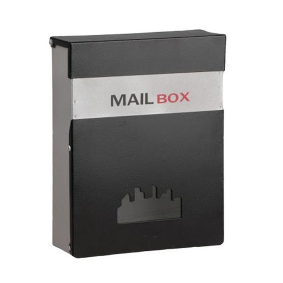 ตู้ไปรษณีย์  สีดำ