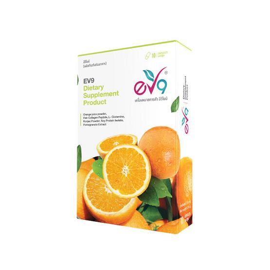 EV9 อีวีไนน์ ผลิตภัณฑ์เสริมอาหาร 1 กล่อง บรรจุ 10 แคปซูล