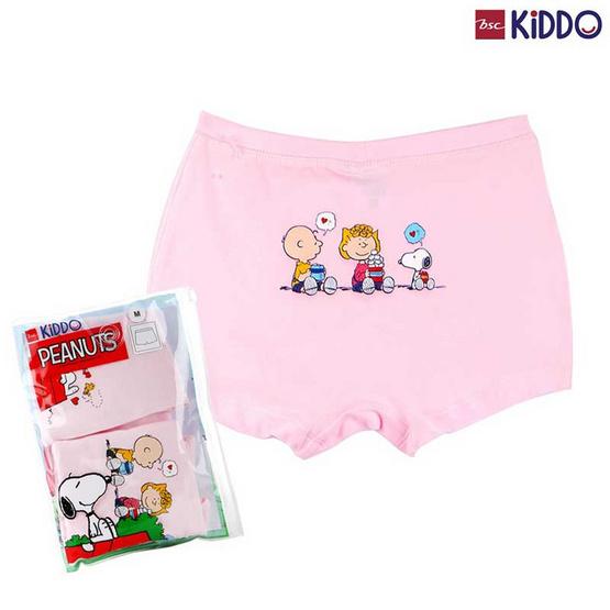 BSC KIDDO บ๊อกเซอร์เด็กหญิง ลาย Snoopy แพ็ค 2 สีชมพู คละลาย