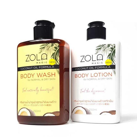 ZOLA MAGIC สปาเซ็ตบำรุงผิวน้ำมันมะพร้าวสกัดเย็น ครีมบำรุงผิว&ครีมอาบน้ำ250มล.x2