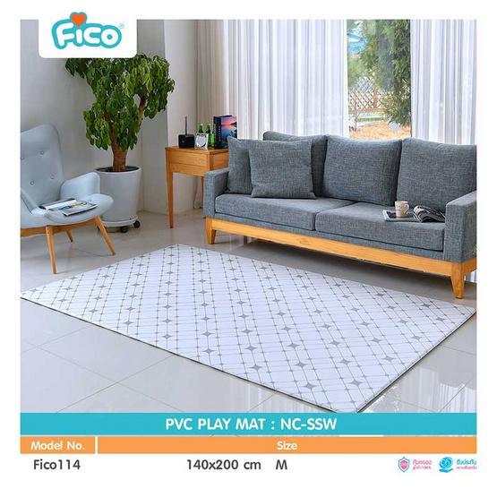 Fico แผ่นรองคลาน PVC NC-SSW