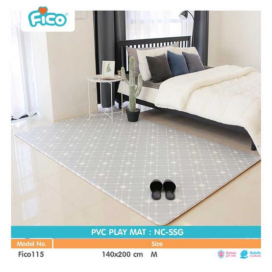 Fico แผ่นรองคลาน PVC NC-SSG