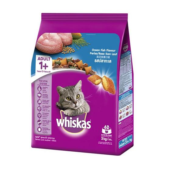 Whiskas อาหารแมว รสปลาทะเล  3 กก