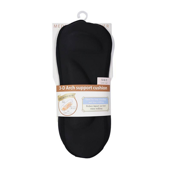 ActYoung 3D Arch Support Cushion ถุงเท้าเสริมแผ่นรองอุ้งเท้ากันกระแทก สีดำ, FreeSize