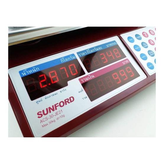 SUNFORD เครื่องชั่งคำนวณราคา ACS-30-JE21 30กก./10ก.