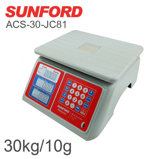 SUNFORD เครื่องชั่งคำนวณราคากันน้ำ ACS-30-JC81 30กก./10ก.
