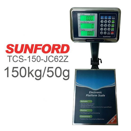 SUNFORD คร.ชั่งคำนวณราคาตั้งพื้น TCS-150-JC62Z 150กก./50ก.