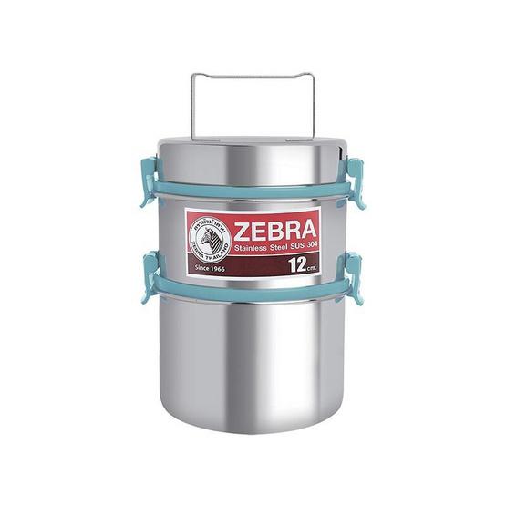 Zebra ปิ่นโตทรงลึก 12x12 Smart Lock II สีเทอควอยซ์
